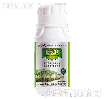 植物生长改善复合制剂-
