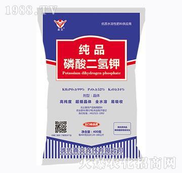 純品磷酸二氫鉀-鑫亞