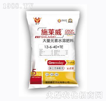 高鉀型大量元素水溶肥料13-6-40+TE-施萊威-鑫亞