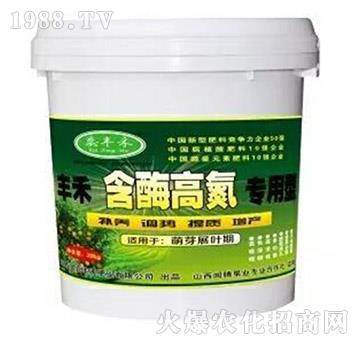 含酶高氮专用型-丰禾