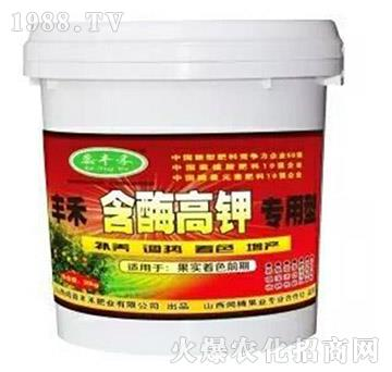 含酶高钾专用型-丰禾
