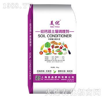 硅钙镁土壤调理剂-美优-奥朗生物