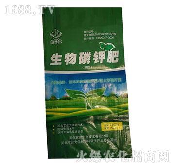 生物磷钾肥-绿蓝-冀微生物