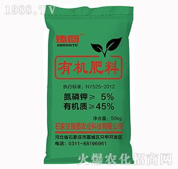 有机肥料-臻图农业