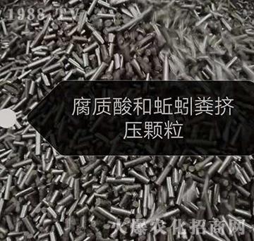 腐质酸和蚯蚓粪挤压颗粒-臻图农业
