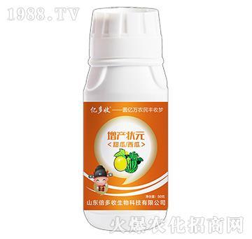 甜瓜西瓜专用-增产状元