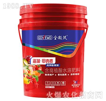 高钾膨果型含腐植酸水溶肥料-海藻・甲壳素