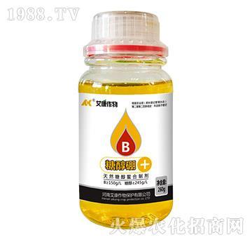 天然糖醇螯合制剂-糖醇硼-艾康作物