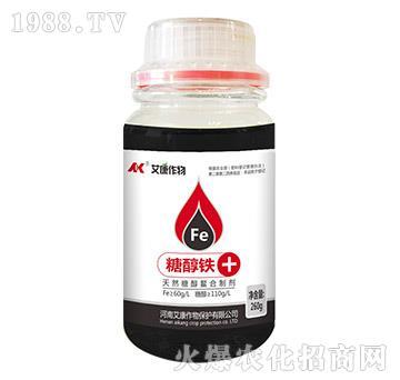 天然糖醇螯合制剂-糖醇铁-艾康作物