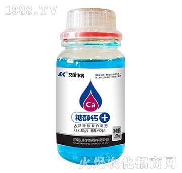 天然糖醇螯合制剂-糖醇钙-艾康作物