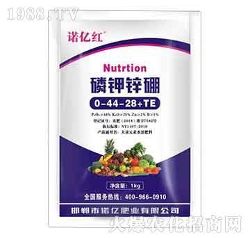 磷鉀鋅硼0-44-28+TE-諾億紅-諾億肥業