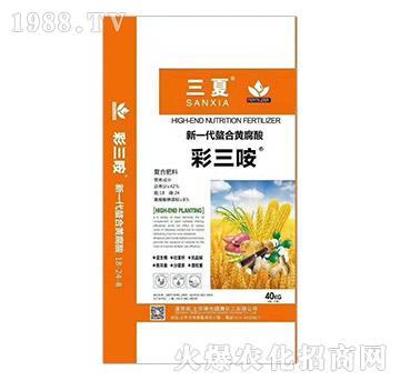 新一代螯合�S腐酸(40kg)-三夏-�光���r