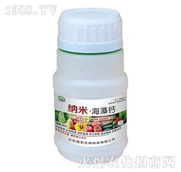 纳米・海藻钙-强农生物