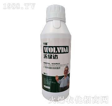 矿源黄腐酸液体氮肥-沃
