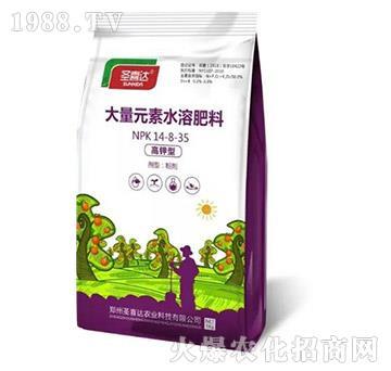 高钾型大量元素水溶肥14-8-35-圣喜达