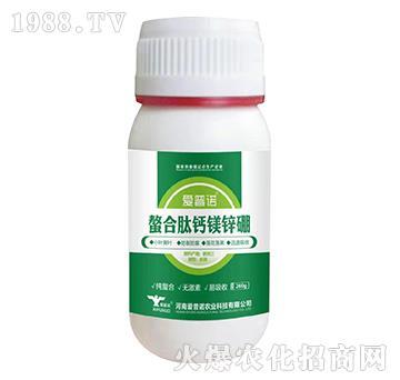 螯合肽钙镁锌硼-爱普诺
