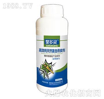 高效纯天然害虫诱食剂-聚多灵-穗华姆