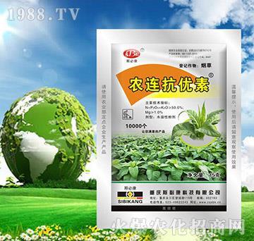 烟草专用农连抗优素(15克)-斯必康