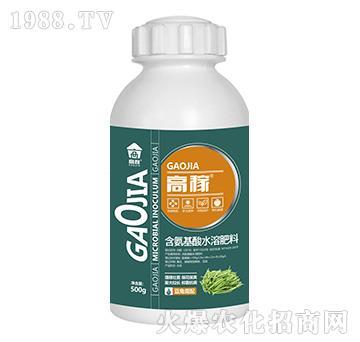 豆角需配含氨基酸水溶肥料(500g)-高稼