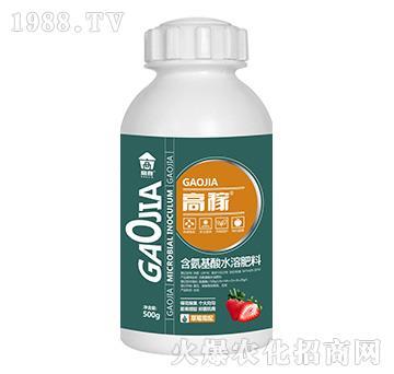 草莓需配含氨基酸水溶肥料(500g)-高稼