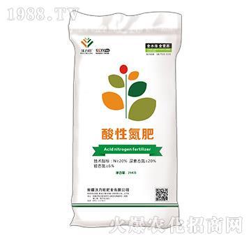 酸性氮肥-沃力旺