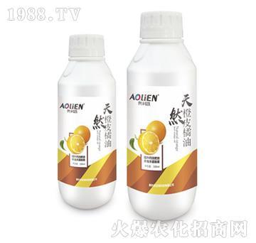 天然橙皮桔油-奥利恩