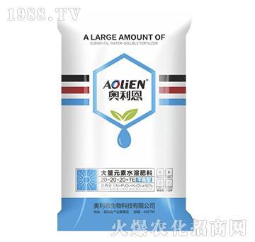 5kg平衡型大量元素水溶肥料20-20-20+TE-奥利恩