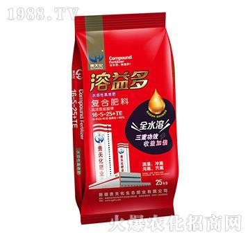 复合肥料16-5-25+TE-溶益多-贵天化