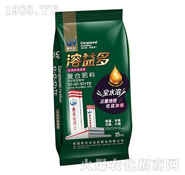 复合肥料17-17-17+TE-溶益多-贵天化