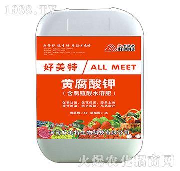 含腐植酸水溶肥-(10kg)�S腐酸�-好美特
