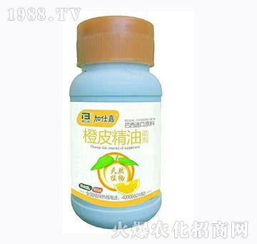 橙皮精油助剂-加仕嘉-邦尔泰
