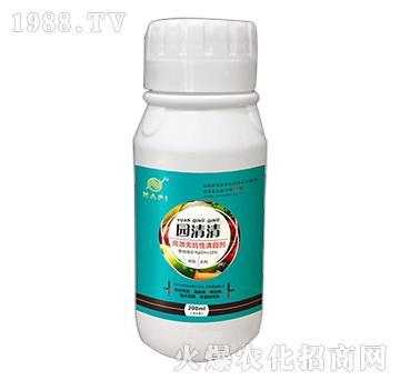 高效无抗性清园剂-园清清-纳菲农业