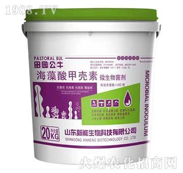 海藻酸甲壳素-田园公牛-新能生物