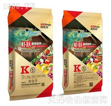 虾肽含菌型黄腐酸钾-禾生元-旺润农业