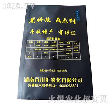 黑科技A系列-汇川农化