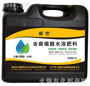 含腐植酸水溶肥料-根饮-黑色生态