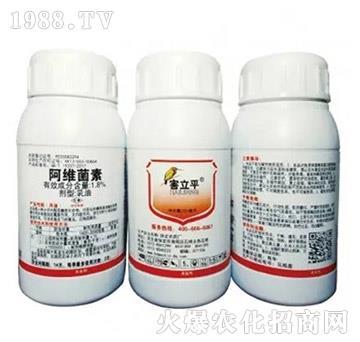 1.8%阿维菌素-害立平-保定农药厂