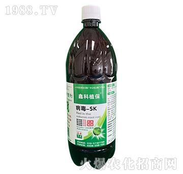 病毒-SK-鑫科植保
