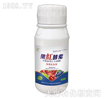 脱青耘色剂-果红酵素-纳菲矿业