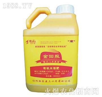 广谱型有机水溶肥(50