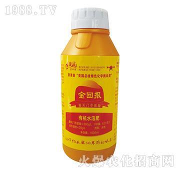 广谱型有机水溶肥(10