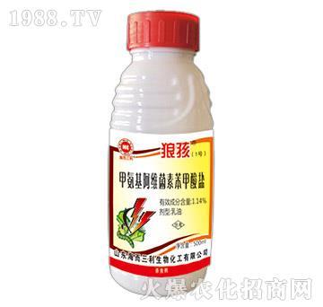 1.14%甲氨基阿维菌素苯甲酸盐-狼孩1号-海而三利