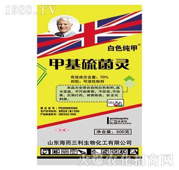 70%甲基硫菌灵-白色纯甲(500g)-海而三利