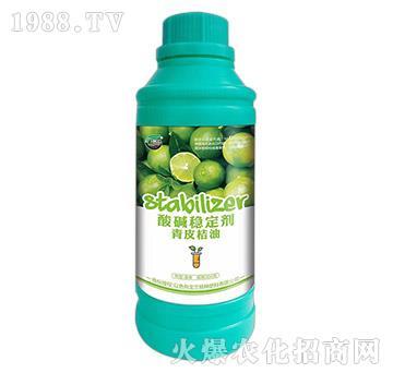 酸碱稳定剂-青皮桔油-戈兰