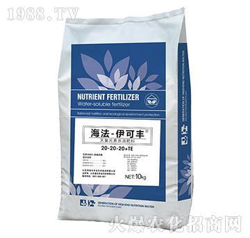 大量元素水溶肥料20-20-20+TE-伊可丰-海法