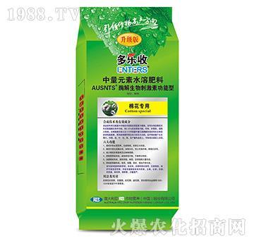 棉花专用中量元素水溶肥料-恩特施