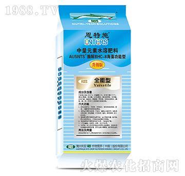 全能型中量元素水溶肥料(海藻功能型)-恩特施