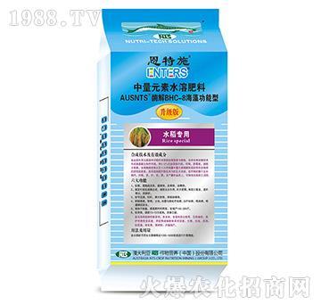 水稻专用中量元素水溶肥料(海藻功能型)-恩特施