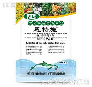 软化果柄防落果型螯合多钛钙・钾-恩特施