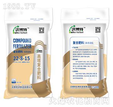 高塔造粒复合肥料22-8-15-沃博特